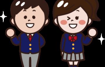 中学生の2人組